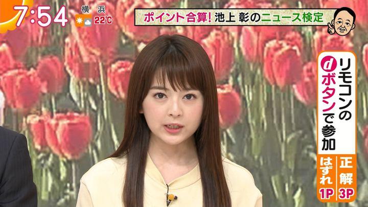 2019年04月18日福田成美の画像36枚目