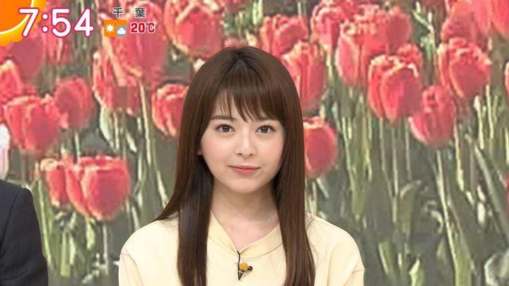 2019年04月18日福田成美の画像37枚目