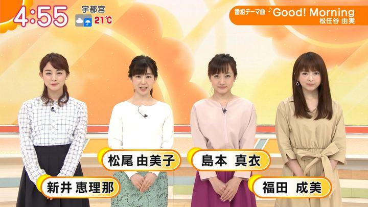 2019年05月01日福田成美の画像01枚目