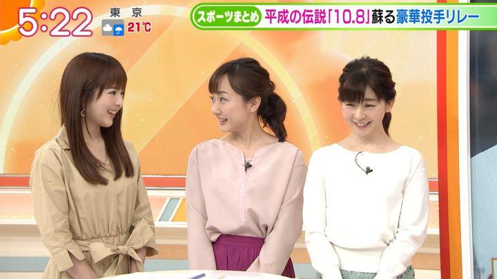 2019年05月01日福田成美の画像04枚目