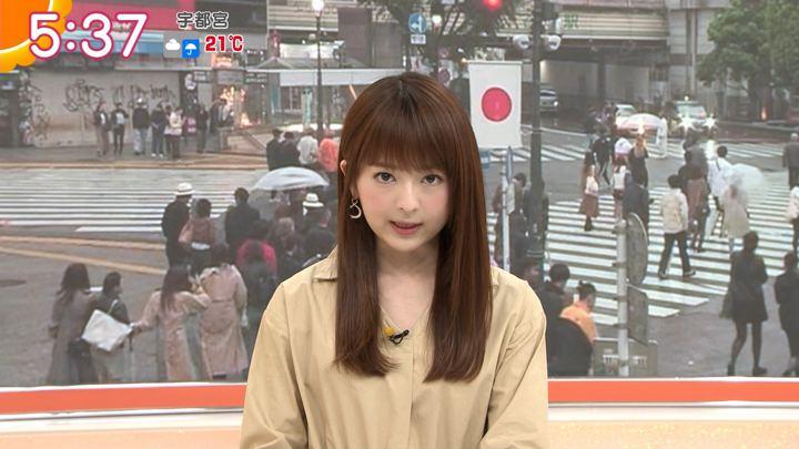 2019年05月01日福田成美の画像09枚目