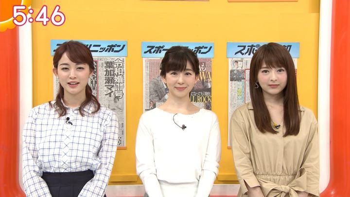 2019年05月01日福田成美の画像12枚目