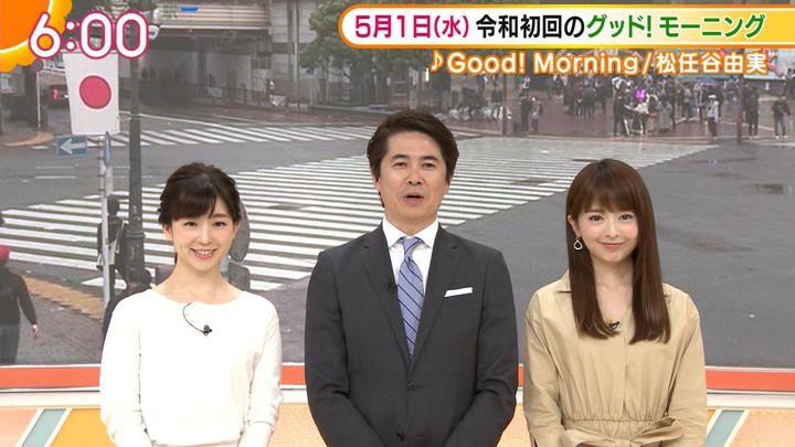2019年05月01日福田成美の画像13枚目