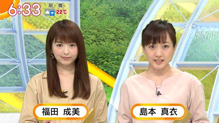 2019年05月01日福田成美の画像14枚目