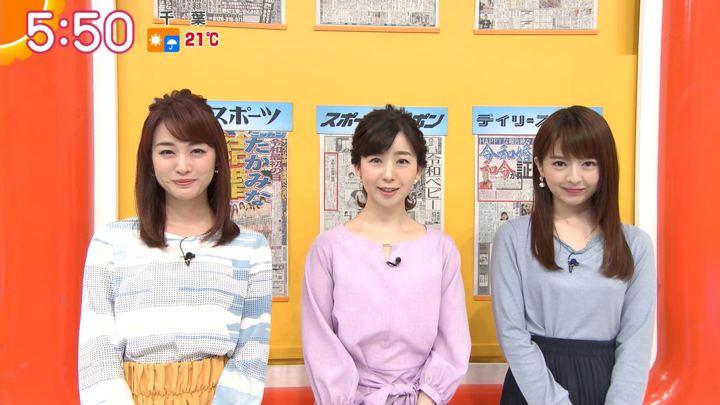 2019年05月02日福田成美の画像08枚目