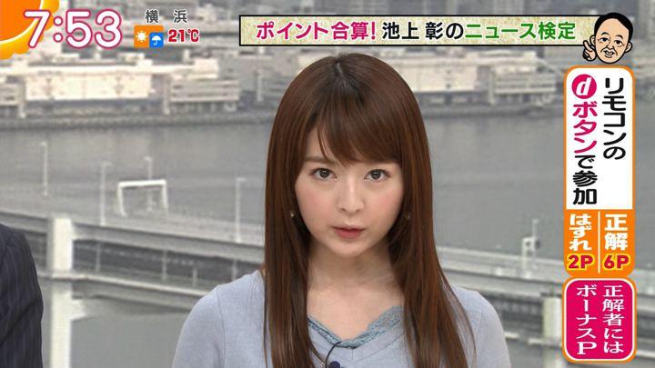 2019年05月02日福田成美の画像16枚目