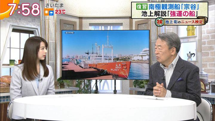 2019年05月02日福田成美の画像18枚目