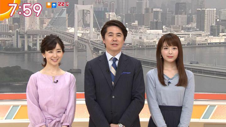 2019年05月02日福田成美の画像19枚目