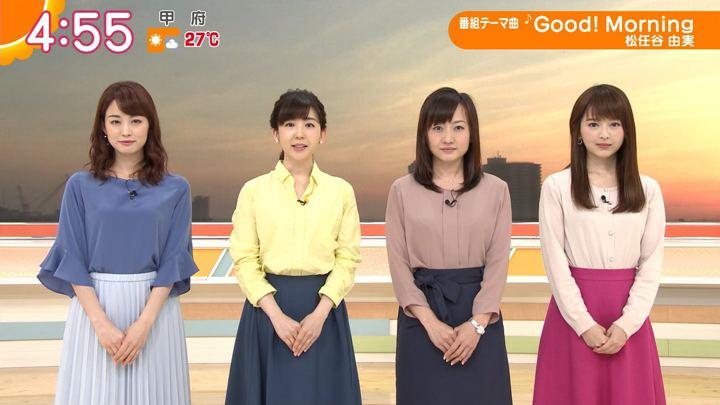 2019年05月03日福田成美の画像01枚目