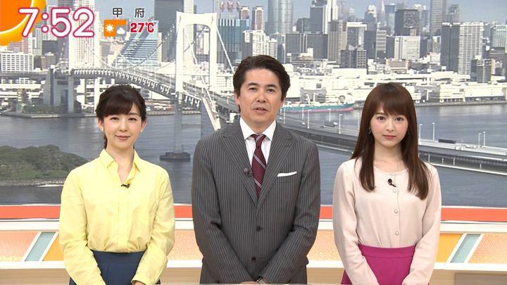 2019年05月03日福田成美の画像18枚目
