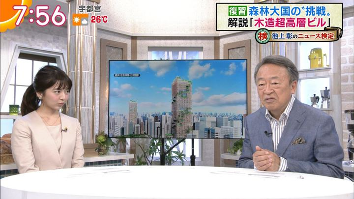 2019年05月03日福田成美の画像21枚目