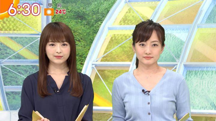 2019年05月08日福田成美の画像11枚目