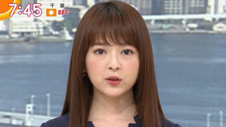 2019年05月08日福田成美の画像16枚目