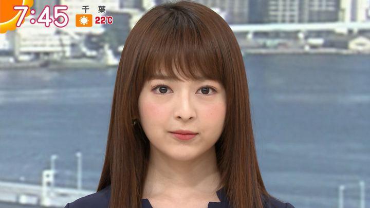 2019年05月08日福田成美の画像17枚目