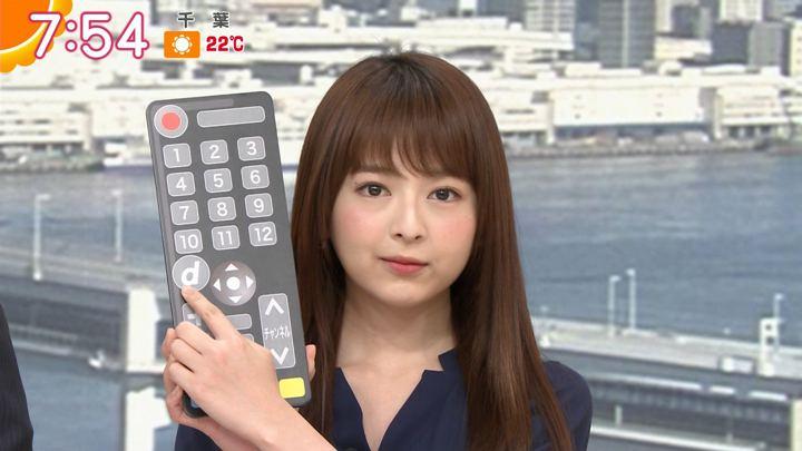 2019年05月08日福田成美の画像19枚目