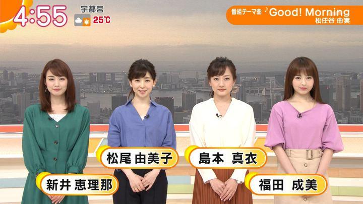 2019年05月09日福田成美の画像01枚目