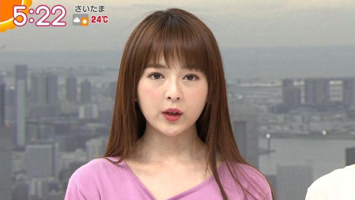 2019年05月09日福田成美の画像03枚目