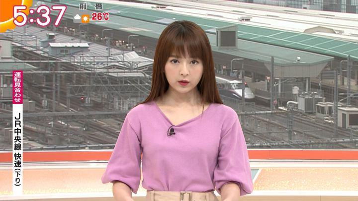 2019年05月09日福田成美の画像05枚目