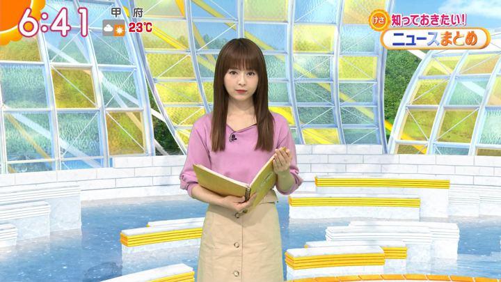 2019年05月09日福田成美の画像11枚目