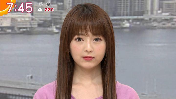 2019年05月09日福田成美の画像13枚目