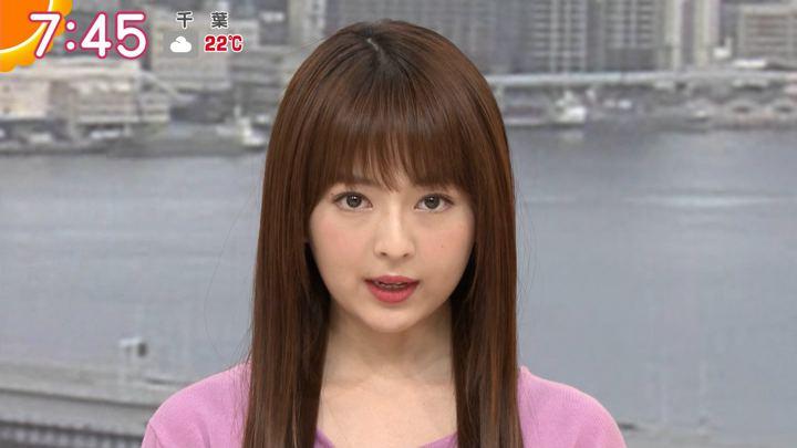 2019年05月09日福田成美の画像14枚目