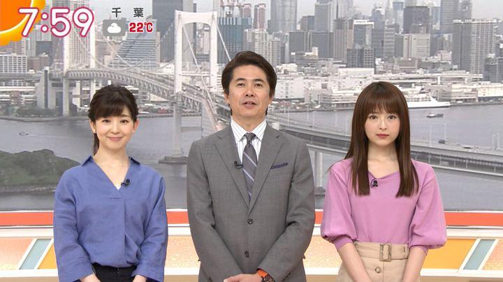 2019年05月09日福田成美の画像18枚目