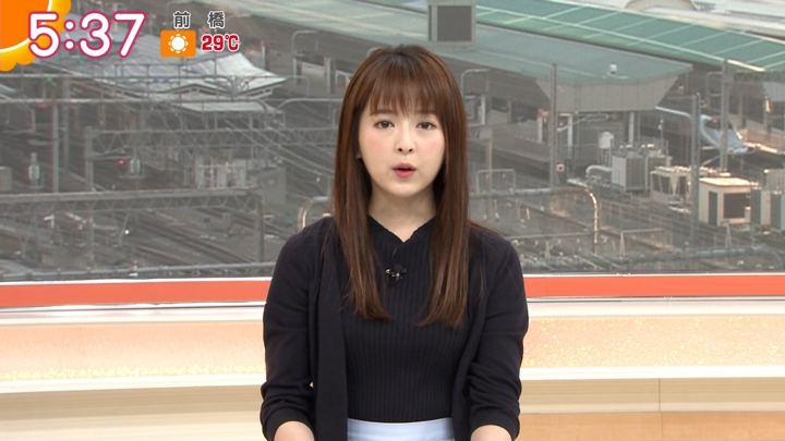 2019年05月10日福田成美の画像05枚目