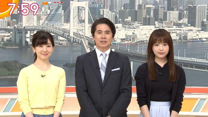 2019年05月10日福田成美の画像17枚目