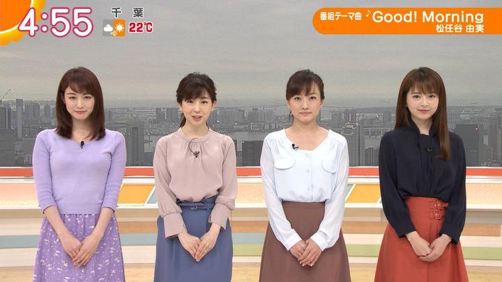 2019年05月13日福田成美の画像01枚目