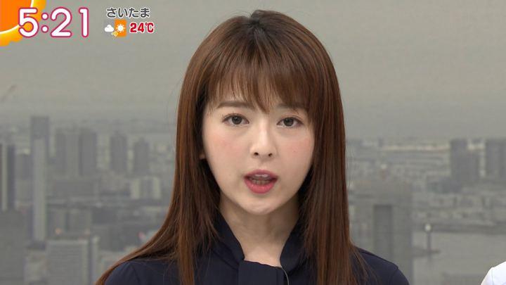 2019年05月13日福田成美の画像03枚目