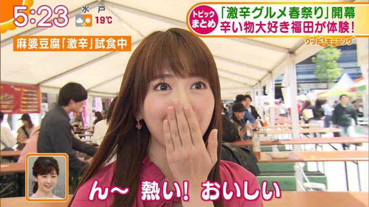 2019年05月13日福田成美の画像10枚目