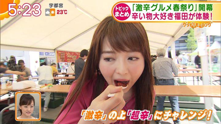 2019年05月13日福田成美の画像12枚目