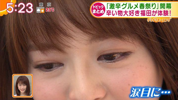 2019年05月13日福田成美の画像20枚目