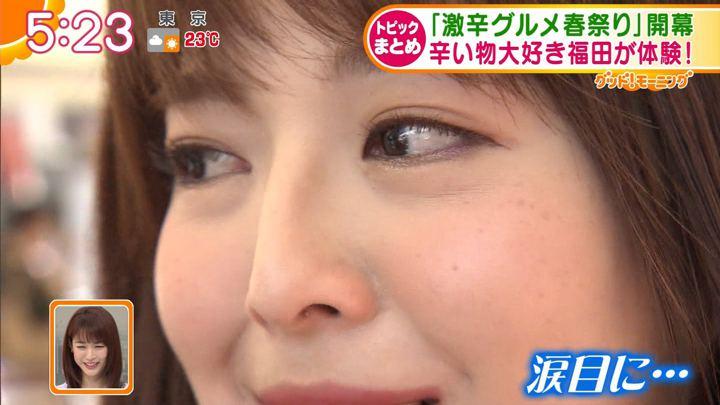 2019年05月13日福田成美の画像21枚目