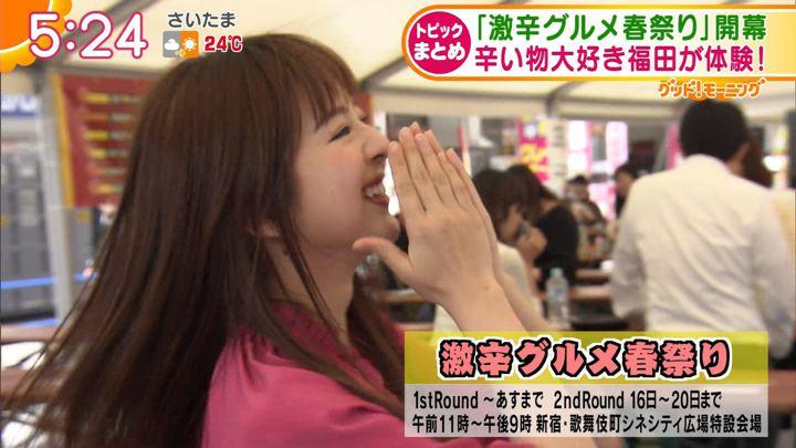 2019年05月13日福田成美の画像28枚目