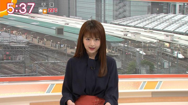 2019年05月13日福田成美の画像30枚目