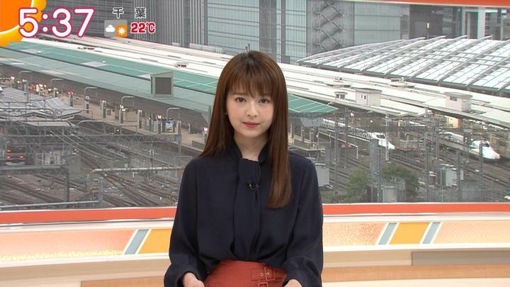 2019年05月13日福田成美の画像31枚目