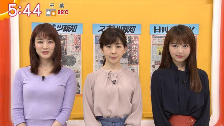 2019年05月13日福田成美の画像32枚目