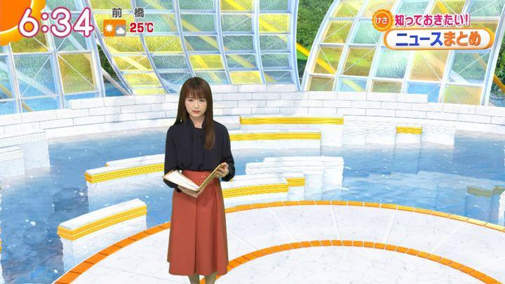 2019年05月13日福田成美の画像37枚目