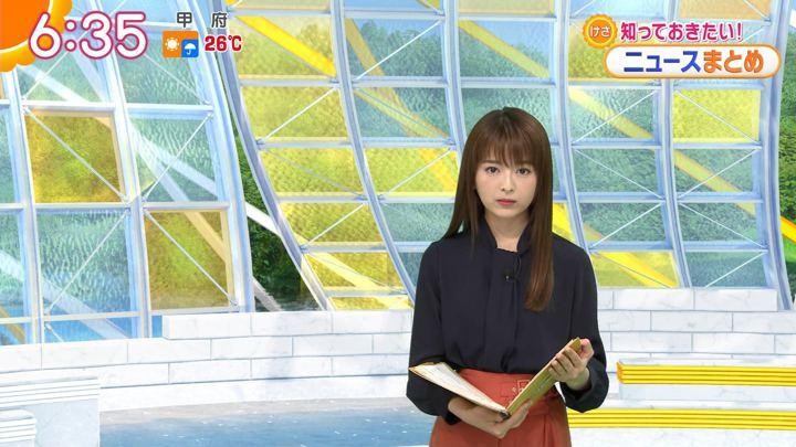 2019年05月13日福田成美の画像38枚目