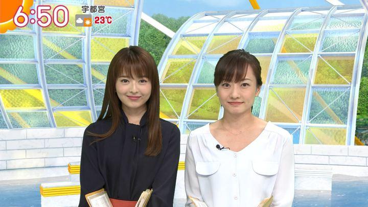 2019年05月13日福田成美の画像39枚目