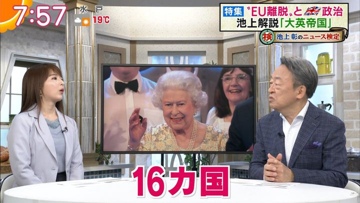 2019年05月13日福田成美の画像43枚目