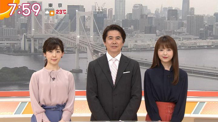 2019年05月13日福田成美の画像44枚目