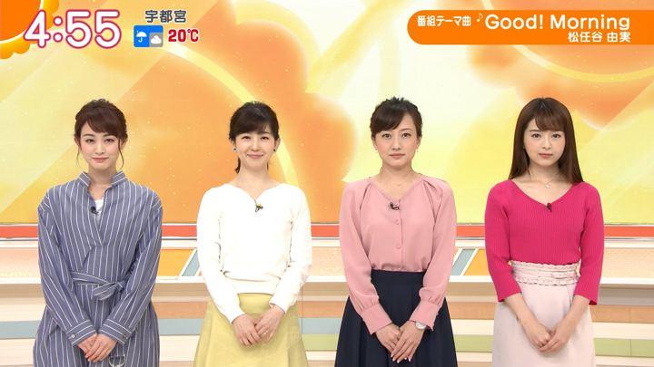 2019年05月14日福田成美の画像01枚目
