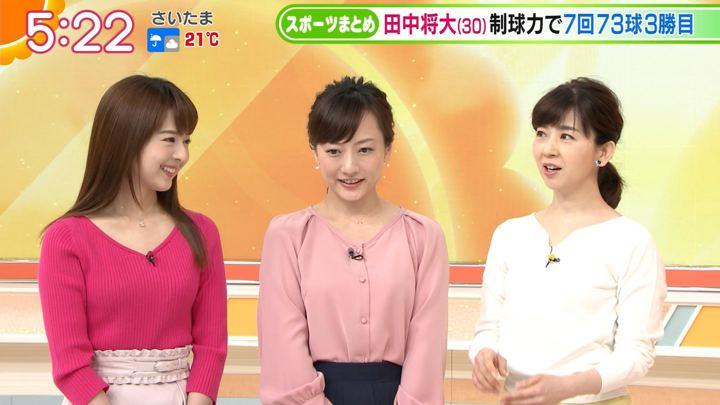 2019年05月14日福田成美の画像03枚目