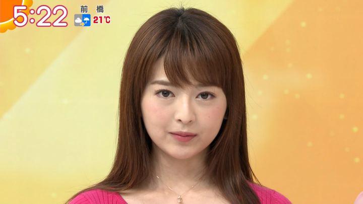 2019年05月14日福田成美の画像05枚目