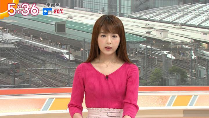 2019年05月14日福田成美の画像07枚目