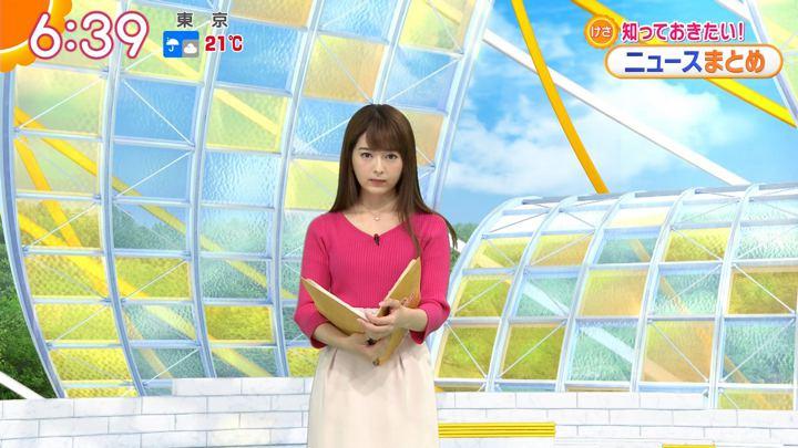 2019年05月14日福田成美の画像11枚目