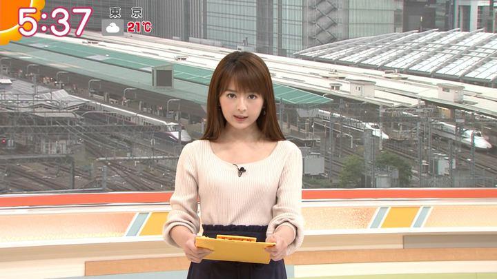 2019年05月15日福田成美の画像06枚目