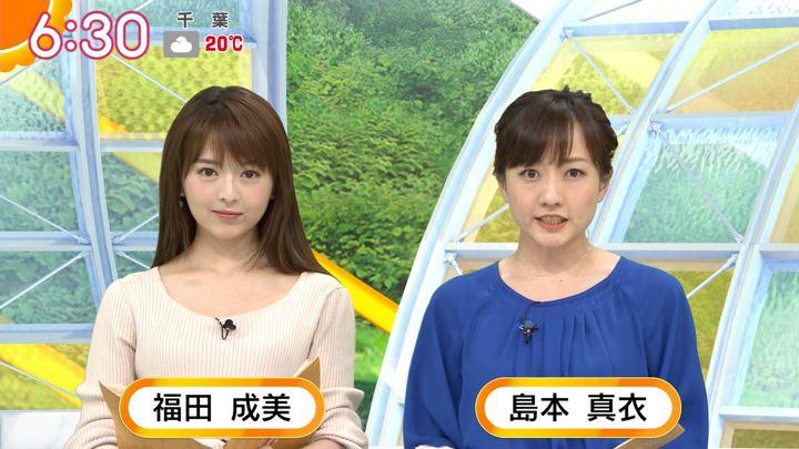 2019年05月15日福田成美の画像09枚目